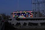 Hamer Hall lights up for AIDS 2014